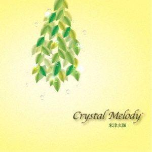 CRYSTAL MELODY / 米津玄師作品集 [CD] dss