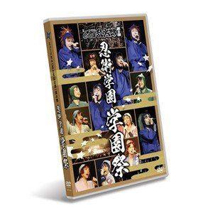 ミュージカル 忍たま乱太郎 第8弾 忍術学園 学園祭 [DVD]|dss