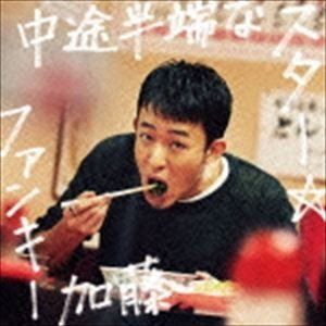 ファンキー加藤 / 中途半端なスター(初回生産限定盤/CD+DVD) [CD]|dss