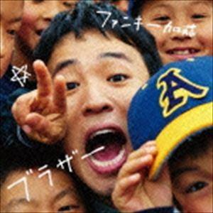 ファンキー加藤 / ブラザー(初回生産限定盤/CD+DVD) [CD]|dss