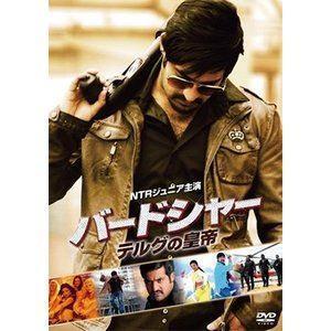 バードシャー テルグの皇帝 [DVD]|dss