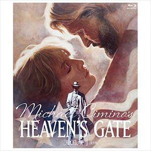 天国の門〈完全版〉 [Blu-ray]