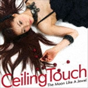 Ceiling Touch The Moon Like A Jewel CDの商品画像|ナビ