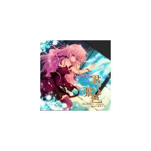 種別:CD WhiteFlame presents feat.巡音ルカ 解説:黒うさPのサークルがプ...