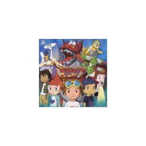 有澤孝紀 / デジモンテイマーズ 冒険者たちの戦い オリジナル サウンドトラック [CD] dss