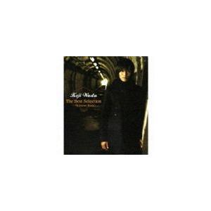 和田光司 / The Best Selection〜Welcome Back! ※再発売 [CD]|dss