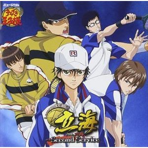 種別:CD (ミュージカル) 解説:ミュージカル『テニスの王子様』のライブ録音盤。2007年8月〜9...
