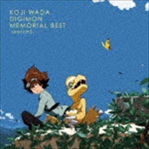 和田光司 / KOJI WADA DIGIMON MEMORIAL BEST-sketch2-(期間限定生産盤) [CD]|dss