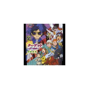 和田光司 / デジモンアドベンチャー02 オープニングテーマ: ターゲット 〜赤い衝撃〜 ※再発売 [CD]|dss
