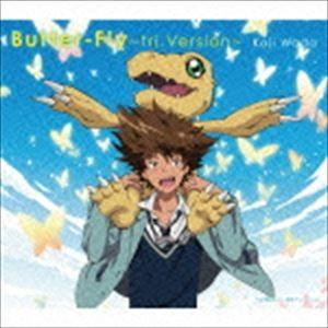 和田光司 / デジモンアドベンチャーtri. 主題歌::Butter-Fly〜tri.Version〜 [CD]|dss