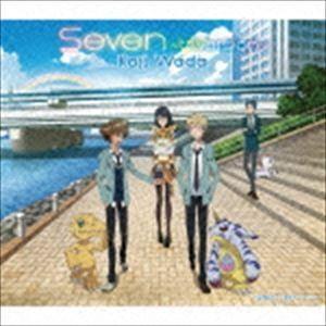 和田光司 / 『デジモンアドベンチャーtri.』第2章エンディングテーマ::Seven〜tri.Version〜 [CD]|dss