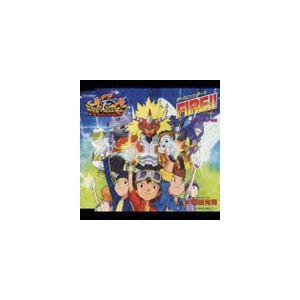和田光司 / フジテレビ系全国ネット デジモンフロンティア オープニング・テーマ: FIRE!! ※再発売 [CD]|dss