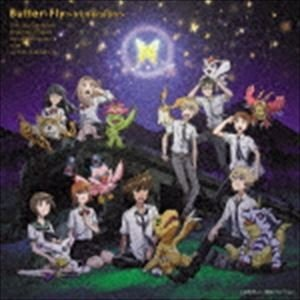 選ばれし子どもたち、デジモンシンカーズ、宮崎歩、AiM with 和田光司 / Butter-Fly〜tri.Version〜(初回限定盤) [CD]|dss
