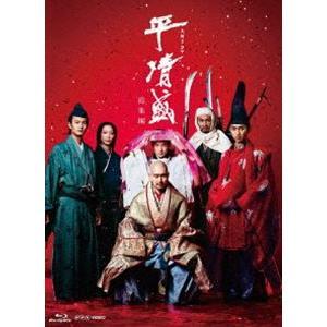 NHK大河ドラマ 平清盛 総集編 [Blu-ray] dss