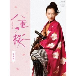 NHK大河ドラマ 八重の桜 総集編 [Blu-ray]|dss