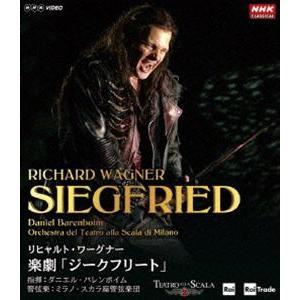 リヒャルト・ワーグナー 楽劇 ジークフリート [Blu-ray]|dss