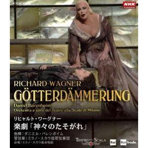 リヒャルト・ワーグナー 楽劇 神々のたそがれ [Blu-ray]|dss