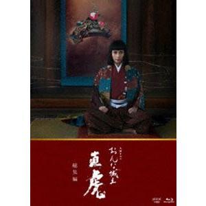 大河ドラマ おんな城主 直虎 総集編 [Blu-ray] dss