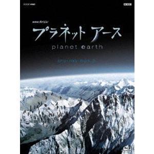 NHKスペシャル プラネットアース 新価格版 ブルーレイ BOX 2 [Blu-ray] dss