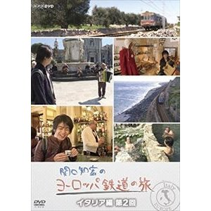 関口知宏のヨーロッパ鉄道の旅 イタリア編 第2回 [DVD]|dss