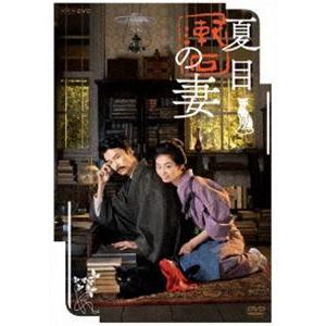 夏目漱石の妻 [DVD] dss