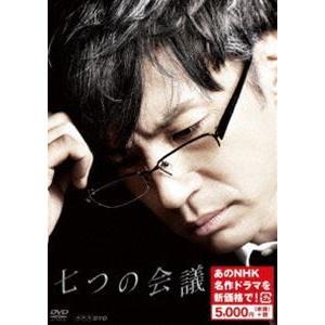 七つの会議(新価格) [DVD]|dss