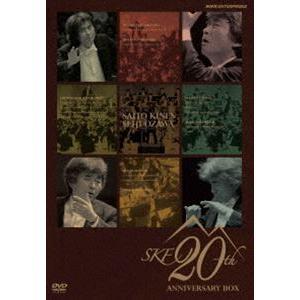 小澤征爾指揮 サイトウ・キネン・オーケストラ 20th Anniversary BOX [DVD]|dss