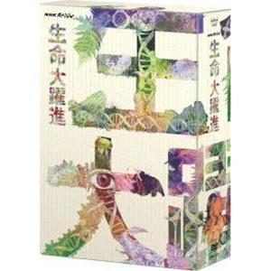 NHKスペシャル 生命大躍進 DVD BOX [DVD]|dss