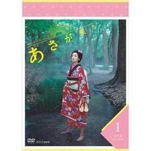 連続テレビ小説 あさが来た 完全版 DVDBOX1 [DVD]