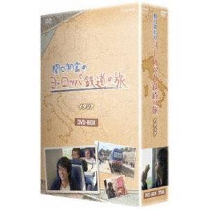 関口知宏のヨーロッパ鉄道の旅 BOX イタリア編 [DVD]|dss