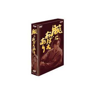 腕におぼえあり DVD-BOX [DVD] dss