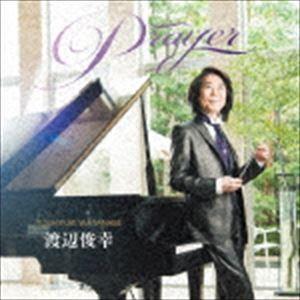 Prayer - プレイヤー [CD]|dss