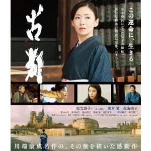 古都 [Blu-ray] dss