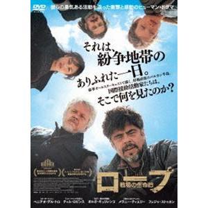ロープ 戦場の生命線 [DVD] dss