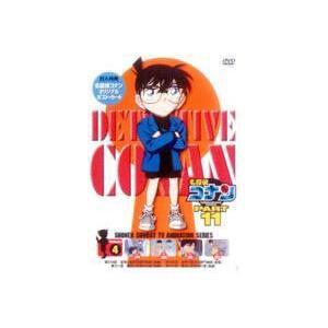 名探偵コナンDVD PART11 vol.4 [DVD]|dss