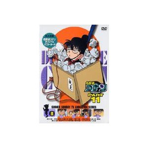 名探偵コナンDVD PART11 vol.8 [DVD]|dss