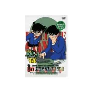 名探偵コナンDVD PART14 vol.1 [DVD]|dss