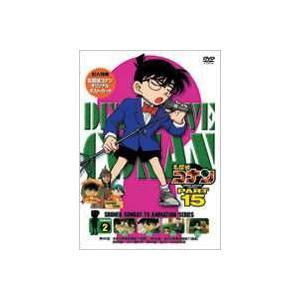 名探偵コナンDVD PART15 vol.2 [DVD]|dss