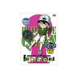 名探偵コナンDVD PART15 vol.5 [DVD]|dss