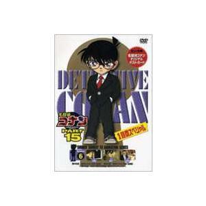 名探偵コナンDVD PART15 vol.6 [DVD]|dss