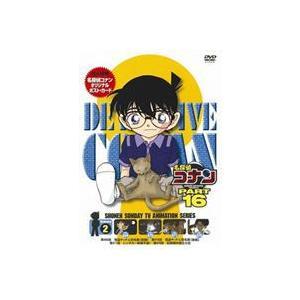 名探偵コナンDVD PART16 Vol.4 [DVD]|dss