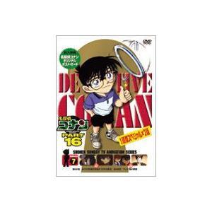 名探偵コナンDVD PART16 Vol.7 [DVD]|dss