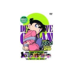 名探偵コナンDVD PART20 Vol.5 [DVD] dss