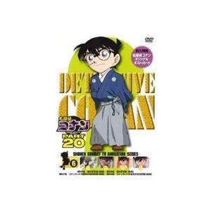 名探偵コナンDVD PART20 Vol.6 [DVD]|dss
