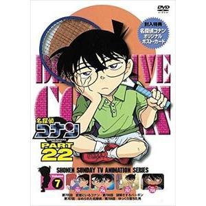 名探偵コナン PART22 Vol.7 [DVD]|dss