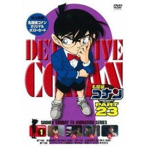 名探偵コナン PART23 Vol.1 [DVD]|dss
