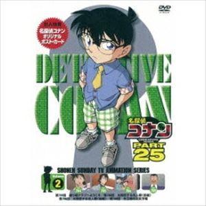 名探偵コナン PART25 Vol.2 [DVD]|dss