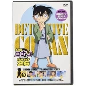 名探偵コナン PART26 Vol.9 [DVD]|dss