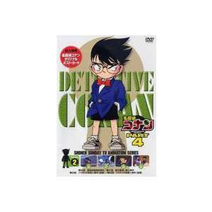 名探偵コナンDVD PART4 vol.2 [DVD]|dss