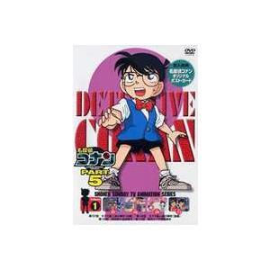 名探偵コナンDVD PART5 vol.1 [DVD]|dss